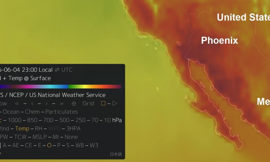 Image: Earthwindmap